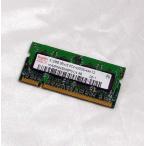 Hynix ノートパソコン用メモリー 512MB DDR2 PC2-4200 中古品中古