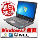 ショッピング中古 中古 ノートパソコン NEC VersaPro VY24G/X-A Core i5 4GBメモリ 15.6型ワイド DVDマルチドライブ Windows7 MicrosoftOffice2007