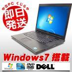 ショッピング中古 中古 ノートパソコン DELL Vostro 1520 Core2Duo 3GBメモリ 15.4型ワイド DVDマルチドライブ Windows7 Kingsoft Office付き
