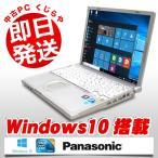ショッピング中古 中古 ノートパソコン Panasonic Let'snote CF-T9J Core2Duo 2GBメモリ 12.1型ワイド Windows7 MicrosoftOffice2007