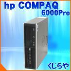中古 デスクトップパソコン hp Compaq 6200Pro 4GB デュアルコア DVDマルチ リカバリ内蔵 Windows7 KingosftOffice付(2013)