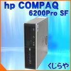 中古 デスクトップパソコン hp Compaq 6200Pro 4GB デュアルコア DVDマルチ リカバリ内蔵 Windows7 MicrosoftOffice付(XP)