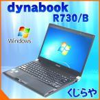 ショッピング中古 中古 ノートパソコン 東芝 dynabook RX3 Core i3 4GBメモリ 13.3型ワイド DVDマルチドライブ Windows7 MicrosoftOffice2007