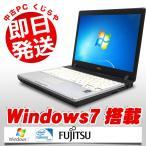 ショッピング中古 中古 ノートパソコン 富士通 LIFEBOOK P770/B Celeron Dual-Core 2GBメモリ 12.1型ワイド Windows7 EIOffice付