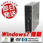 ショッピング中古 中古 デスクトップパソコン HP COMPAQ 6005Pro Sempron 2GBメモリ DVD-ROMドライブ Windows7 Kingsoft Office付き