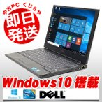 ショッピング中古 中古 ノートパソコン DELL Latitude E4200 Core2Duo 訳あり 3GBメモリ 12.1インチワイド Windows10 MicrosoftOffice2007