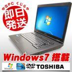 ショッピング中古 中古 ノートパソコン 東芝 dynabook Satellite L45 Core i5 4GBメモリ 15.6型ワイド DVD-ROMドライブ Windows7 MicrosoftOffice2007