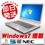 ショッピング中古 中古 ノートパソコン NEC VersaPro VK25M/D-D Core i5 8GBメモリ 15.6型ワイド DVDマルチドライブ Windows7 MicrosoftOffice2007