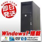 ショッピング中古 中古 デスクトップパソコン HP Compaq Z420 Xeon 16GBメモリ DVD-ROMドライブ Windows7 MicrosoftOffice2003