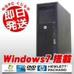 ショッピング中古 中古 デスクトップパソコン HP Compaq Z420 Xeon 16GBメモリ DVD-ROMドライブ Windows7 MicrosoftOffice2010