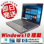 ショッピング中古 中古 ノートパソコン HP ProBook 4520s Core i3 2GBメモリ 15.6型ワイド DVDマルチドライブ Windows7 MicrosoftOffice2007