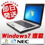 ショッピング中古 中古 ノートパソコン NEC VersaPro PC-VK13 Celeron 2GBメモリ 12.1型ワイド Windows7 EIOffice付