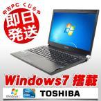 ショッピング中古 中古 ノートパソコン 東芝 dynabook RX3 Core i5 4GBメモリ 13.3型ワイド Windows7 Kingsoft Office付き