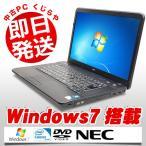 返品OK!安心保証♪ NEC ノートパソコン 中古パソコン VersaPro PC-VK23EA-C Celeron 2GBメモリ 15.6インチ Windows7 MicrosoftOffice2010 Home and Business