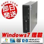 ショッピング中古 中古 デスクトップパソコン HP COMPAQ 6000Pro Core2Duo 4GBメモリ DVDマルチドライブ Windows7 MicrosoftOffice2007