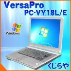 中古 ノートパソコン NEC VersaPro タイプVX VY18L/X-A Celeron Dual-Core 訳あり 2GBメモリ 15.6インチワイド DVD-ROMドライブ Windows7 MicrosoftOffice2003