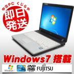 ショッピング中古 中古 ノートパソコン 富士通 LIFEBOOK R8290 Core2Duo 2GBメモリ 12.1型ワイド DVDマルチドライブ Windows7 MicrosoftOffice2003