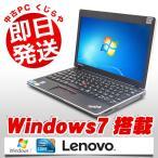 ショッピング中古 中古 ノートパソコン Lenovo ThinkPad Edge 11 Core i3 訳あり 4GBメモリ 11.6型光沢ワイド Windows7 EIOffice付