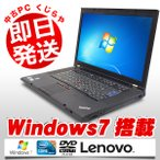 ショッピング中古 中古 ノートパソコン Lenovo ThinkPad T510i Core i3 4GBメモリ 15.6型ワイド DVDマルチドライブ Windows7 EIOffice