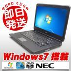 ショッピング中古 中古 ノートパソコン NEC VersaPro PC-VY25AA-A Core2Duo 2GBメモリ 15.6インチワイド DVDマルチドライブ Windows7 MicrosoftOffice2010