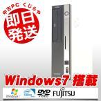 ショッピング中古 中古 デスクトップパソコン 富士通 ESPRIMO D550/B Celeron Dual-Core 1GBメモリ DVD-ROMドライブ Windows7 Kingsoft Office付き