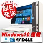 ショッピング中古 中古 デスクトップパソコン 富士通 ESPRIMO D581/C Core i5 6GBメモリ 23型ワイド DVDマルチドライブ Windows10 Kingsoft Office付き