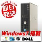 DELL OptiPlex780SFF 4GB Windows7