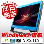 SONY デスクトップパソコン 中古パソコン VAIO Jシリーズ VPCJ24AJ Core i3 4GBメモリ 21.5インチ Windows7 MicrosoftOffice2013