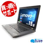 ショッピング中古 返品OK!安心保証♪ Lenovo ノートパソコン 中古パソコン ThinkPad L530 Core i5 4GBメモリ 15.6インチ Windows10 WPS Office 付き