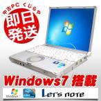 ショッピング中古 Panasonic ノートパソコン 中古パソコン 使用210時間 良品 Let'snote CF-R9JW Core i7 4GBメモリ 10.4インチ Windows7 MicrosoftOffice2003