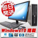 ショッピング中古 HP デスクトップパソコン 中古パソコン Compaq Elite 8300 Core i5 8GBメモリ 23インチ Windows10 MicrosoftOffice2007
