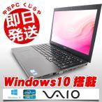 SONY ノートパソコン 中古パソコン 500GB フルHD VAIO Sシリーズ SVS1513AJA Core i7 訳あり 4GBメモリ 15.5インチ Windows10 WPS Office 付き