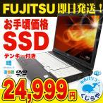 ショッピング中古 富士通 ノートパソコン 中古パソコン SSD 内観良品 LIFEBOOK A561/D Celeron 4GBメモリ 15.6インチ Windows10 WPS Office 付き