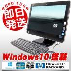 ショッピング中古 hp デスクトップパソコン 中古パソコン Omni 220-1120jp Core i7 8GBメモリ 21.5インチ Windows10 MicrosoftOffice2013