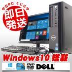 ショッピング中古 中古 デスクトップパソコン DELL Vostro 260s Celeron 4GBメモリ 22インチワイド DVDマルチドライブ Windows10 Kingsoft Office付き