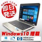 ショッピングOffice HP ノートパソコン 中古パソコン ProBook 4230s Celeron Dual-Core 4GBメモリ 12.1インチ Windows10 WPS Office 付き