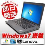 ショッピング中古 中古 ノートパソコン Lenovo ThinkPad L530 Core i5 訳あり 4GBメモリ 15.6インチワイド DVDマルチドライブ Windows7 MicrosoftOffice2010 Home and Business