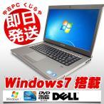 ショッピング中古 中古 ノートパソコン DELL Vostro 3560 Core i5 4GBメモリ 15.6インチワイド DVDマルチドライブ Windows7 MicrosoftOffice2007