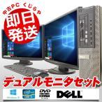 ショッピング中古 DELL デスクトップパソコン 中古パソコン デュアルモニタ 2画面 Optiplex 7010SFF Core i5 4GBメモリ 24インチ Windows10 WPS Office 付き