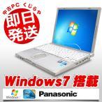 ショッピング中古 中古 ノートパソコン Panasonic Let'snote CF-W9J Core2Duo 訳あり 2GBメモリ 12.1インチ Windows7 MicrosoftOffice2007