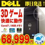 ショッピングOffice ゲーミングPC GT620 DELL デスクトップパソコン 中古パソコン Vostro 470 Core i7 8GBメモリ Windows7 Office 付き