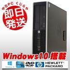 ショッピング中古 中古 デスクトップパソコン HP COMPAQ Pro 6300 Core i3 8GBメモリ DVD-ROMドライブ Windows10 MicrosoftOffice2007
