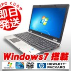 ショッピング中古 HP ノートパソコン 中古パソコン テンキー付き ProBook 6550b Core i5 4GBメモリ 15.6インチワイド Windows7 MicrosoftOffice2010 Home and Business