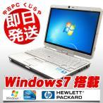 ショッピング中古 HP ノートパソコン 安い 中古パソコン EliteBook 2740p Core i5 4GBメモリ 12.1インチ Windows7 Kingsoft Office付き
