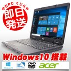 Acer ノートパソコン 中古パソコン TravelMate 5344 Celeron Dual-Core 訳あり 3GBメモリ 15.6インチワイド Windows10 MicrosoftOffice2013
