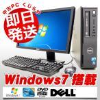 ショッピングOffice DELL デスクトップパソコン 中古パソコン Vostro 230 Core2Duo 4GBメモリ 19インチ Windows7 Office 付き