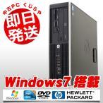 ショッピング中古 中古 デスクトップパソコン HP COMPAQ Pro 6300 Core i5 4GBメモリ DVD-ROMドライブ Windows7 MicrosoftOffice2010 Home and Business