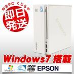 ショッピング中古 中古 デスクトップパソコン EPSON Endeavor ST125E Celeron Dual-Core 2GBメモリ DVDマルチドライブ Windows7 MicrosoftOffice2007