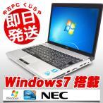 NEC ノートパソコン 中古パソコン VersaPro VY10G/C-A Core i7 訳あり 3GBメモリ 12.1インチワイド Windows7 WPS Office 付き