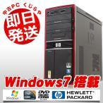 ショッピング中古 中古 デスクトップパソコン HP Pavilion HPE 190jp Core i7 訳あり 12GBメモリ DVDマルチドライブ Windows7 Kingsoft Office付き